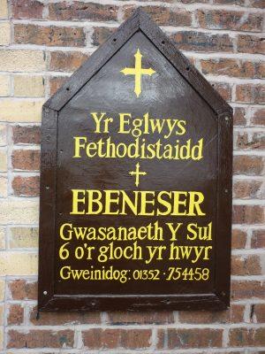 Ebeneser Chapel updates