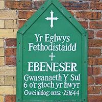 Ebeneser