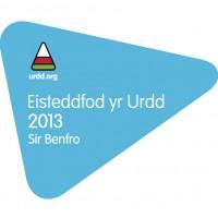 urdd-logo copy
